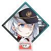 Tirpitz (azur lane)